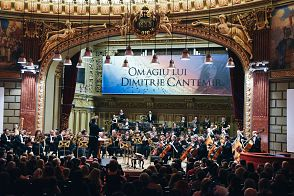 Logo and TotalSoft is launching an unique cultural project and brings Dimitrie Cantemir's musical works in Romania, adapted for orchestra, for the first time in history